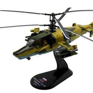 KA-50.Kamov KA-50 Hokum A.Black Shark.Modely vrtulníků.Amercom AM HS06.Diecast models helicopters. Modely letadel. Diecast models aircraft. Modely dopravních letadel. Modely vojenské techniky. Diecast models military vehicles, Modely raket. Diecast models rockets. Sběratelské modely. Hotové modely. Sběratelské modely letadel. Kovové modely.
