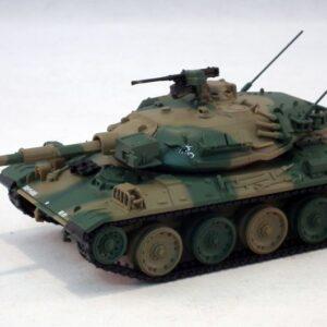 Type 74 MBT.Main Battle Tank.MITSUBISHI. Modely tanků. Diecast models tanks.DeAgostini DA063.Modely vojenské techniky. Diecast models military vehicles. Modely aut. Diecast models cars. Modely letadel. Diecast models aircraft. Diecast models helicopters. Sběratelské modely. Hotové modely. Sběratelské modely tanků. Kovové modely.