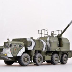 A-222 Bereg.130mm Coastal Mobile Artillery System.Coastal defense gun.Modely vojenské techniky.Diecast models military vehicles.Model Collect AS72115.Modely tanků. Diecast models tanks. Modely aut. Diecast models cars. Sběratelské modely letadel. Diecast models aircraft,helicopters. Sběratelské modely. Hotové modely. Kovové modely.