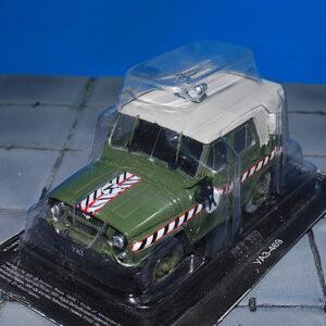 UAZ.УАЗ.UAZ-469 Military Light Utility Vehicle.Modely nákladních aut.Diecast models vehicles.DeAgostini 57. Modely aut.Modely vojenské techniky.Sběratelské modely.Hotové modely.Sběratelské modely Kovové modely. Diecast models cars.military vehicles.