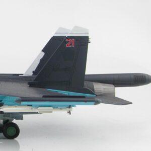 Su-34.Sukhoi Su-34 Fullback.Modely letadel.Diecast models aircraft.Hobby Master HA6302A. Modely vrtulníků. Diecast models helicopters. Diecast models cars. Modely vojenské techniky. Diecast models military vehicles. Modely raket. Diecast models rockets. Sběratelské modely. Hotové modely. Sběratelské modely letadel. Kovové modely.