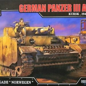 Panzer III.Pz.Kpfw.III.Sd.Kfz.141.Modely tanků.Plastic model kits.Forces of Valor UN-873008A.