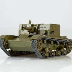 AT-1 Artillery Tank.Modely tanku.Diecast models tanks.MODIMIO Collections NT027.