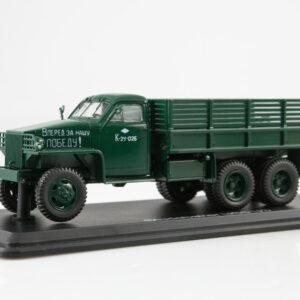 Studebaker US6.Modely nákladních aut.Diecast models vehicles.trucks.Start Scale Models SSM1379.