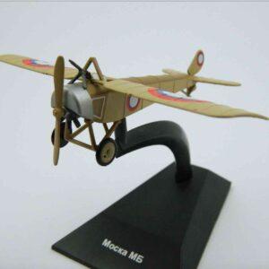Moska MB bis.Mosca-Bystritsky MBbis.Aircraft.Modely letadel.Diecast models aircraft.DeAgstini 114.