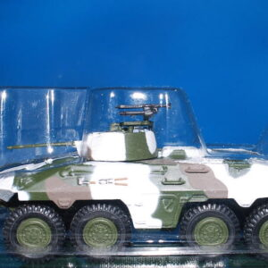 Spähpanzer Luchs.Modely vojenské techniky.Diecast models military vehicles.Eaglemoss 27.