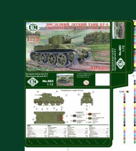 UMmt-683.Experimantal light tank BT-6