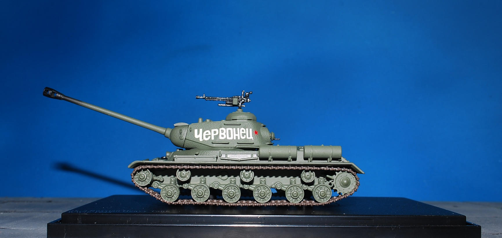 F Hobby Master HG7009 - JS-2(early) Russian Heavy Tank , WWII, 1945