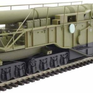 Oxford OR76BOOM02 - Railway Gun 'Gladiator'.