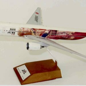 """Boeing B777 -300 , 'JA894' """"Journey to the Wes"""" JAL-Japan Airlines.JC Wings LH2035."""