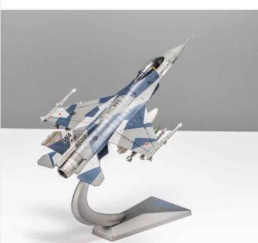 General Dynamics F-16C Fighting Falcon , '85-1418' 64th Aggressor Sqn. USAF , Nellis AFB 2016.Air Force1 AF1-0006B.