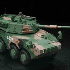 Dragon Armor DR 63055 - ZTL-11 (Type 08) Assault GunArmed , People's Liberation Army Ground Force (PLAGF)