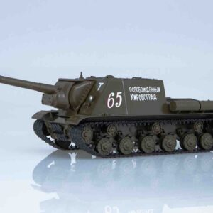 "Start Scale Models - ISU-152 ""Зверобой / Beast Killer"" Tank Destroyer.Assault Gun , Armed Forces of the Soviet Union 1944"