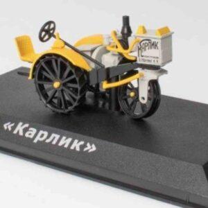 Altaya MAG MR065 - Karlik (DWARF) Russian Tractor Y.Mamin - 1910