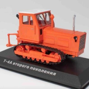Altaya MAG MR079 - T-4A Tractor , USSR