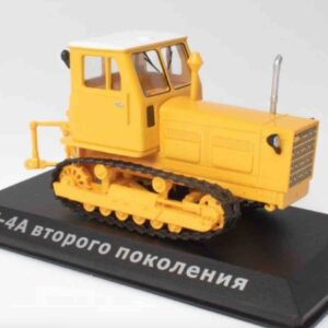 Altaya MAG MR132 - T-4A Tractor , USSR 1970-98