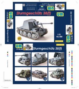 UM 488 Sturmgeschutz 38(t) / САУ Sturmgeschutz 38(t)