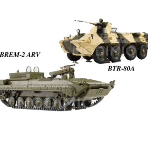MODIMIO Collections NT048050 - SET BREM-2 ARV + BTR-80A