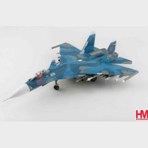 Hobby Master HA6404 - Su-33 Flanker-D , '88' Russian Naval Aviation , TAVKR Admiral Kuznetsov (Tyazholyy Avianesushchiy Kreyser) - Syria 2016