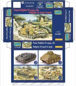 UM 547 Tank Panzer IV Ausf H / Танк PzKpfw IV мод. «H»
