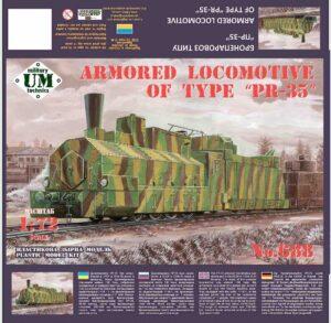 "UMmt688 Armored locomotive of type ""PR-35"" /Бронепаровоз типа ""ПР-35"""