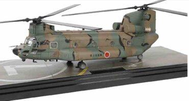 Modely vrtulníků CH-47 Chinook.Boeing CH-47 Chinook.Forces of Valor FOV-821005F - Boeing CH-47 JA Chinook , 'JG-2981' 1st Transportation Helicopter Group 103rd Flight Sqn. JGSDF.Modely vrtulníků.Diecast models helicopters.Modely letadel.Diecast models aircraft.Modely dopravních letadel.Diecast models airplanes.airliner.Modely letadel.Diecast models aircraft.Diecast models cars.Modely vojenské techniky. Diecast models military vehicles.Modely raket.Diecast models rockets.Sběratelské modely.Hotové modely.Sběratelské modely.Kovové modely.