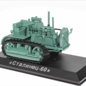 Altaya MAG MR076 - Stalinets-60
