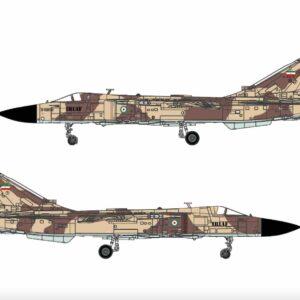 Modely letadel Su-24.Sukhoi Su-24.Fencer.Calibre Wings CA722408 - Su-24MK Fencer-E , '3-6835' 71st TFS IRIAF - Islamic Republic of Iran Air Force.Su-24.Modely letadel.Diecast models aircraft. Modely dopravních letadel.Diecast models airplanes.airliner.Modely vrtulníků. Diecast models helicopters.Diecast models cars.Modely vojenské techniky. Diecast models military vehicles.Modely raket.Diecast models rockets.Sběratelské modely.Hotové modely.Sběratelské modely letadel.Kovové modely.