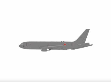 Modely letadel KC-46.Boeing KC-46 Pegasus.B767.Boeing B767.InFlight 200 IFKC46JASDF02 - Boeing KC-46 A Pegasus (Boeing B767 -2LKS) , '14-3611' JASDF - Japan Air Self-Defense Force.Modely letadel.Diecast models aircraft.Modely dopravních letadel.Diecast models airplanes.airliner.Modely vrtulníků.Diecast models helicopters.Diecast models cars.Modely vojenské techniky.Diecast models military vehicles.Modely raket.Diecast models rockets.Sběratelské modely.Hotové modely.Kovové modely.Sběratelské modely letadel.Sběratelské modely vojenské techniky.tanků.Diecast models aircraft.helicopters.military vehicles.tanks.